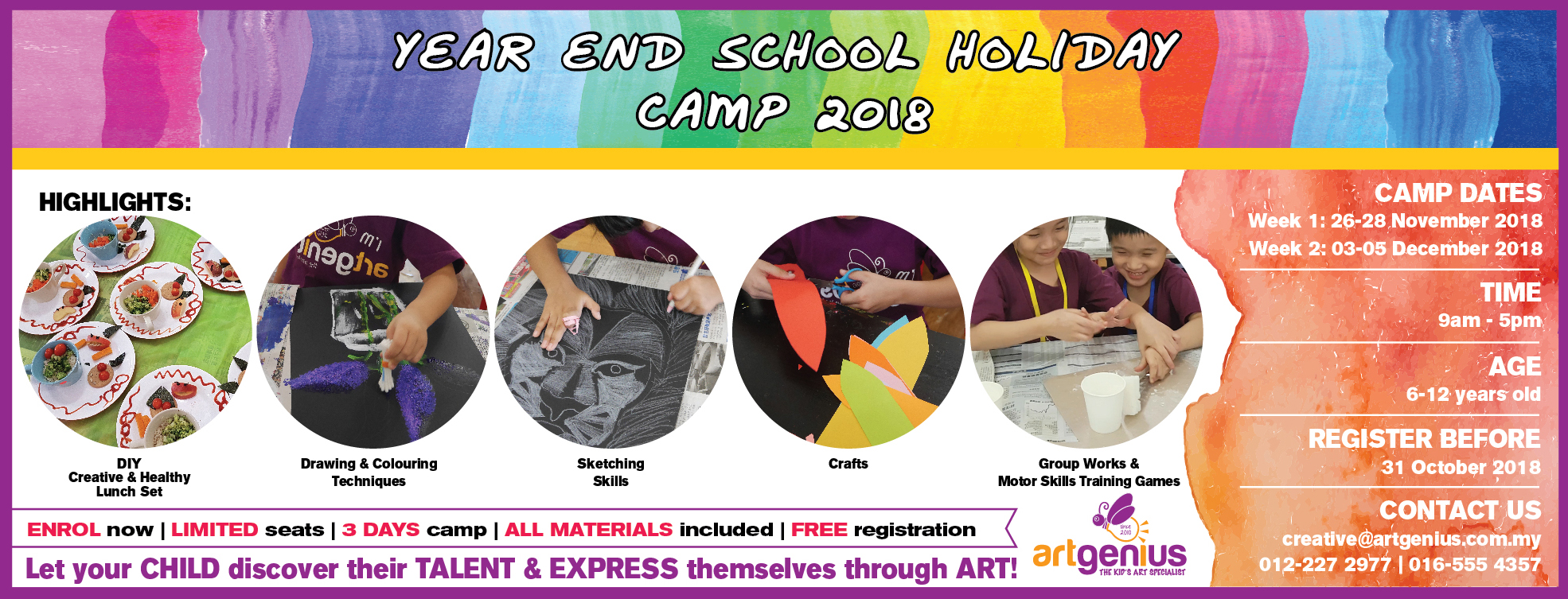 School Holiday Camp Nov-Dec 2018