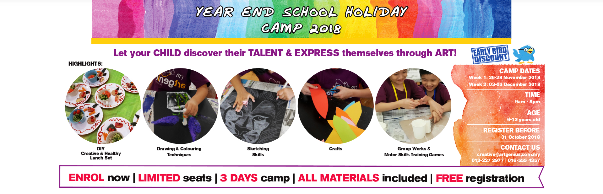 banner-holiday-camp-december-2018