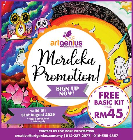 Merdeka Promotion 2019
