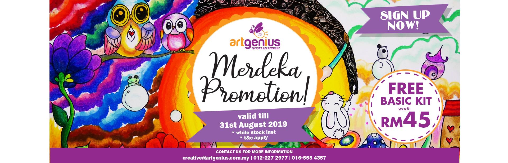 2019-merdeka-promo-web-banner