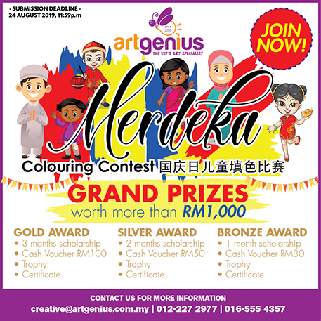 Art Genius Merdeka Colouring Contest 2019