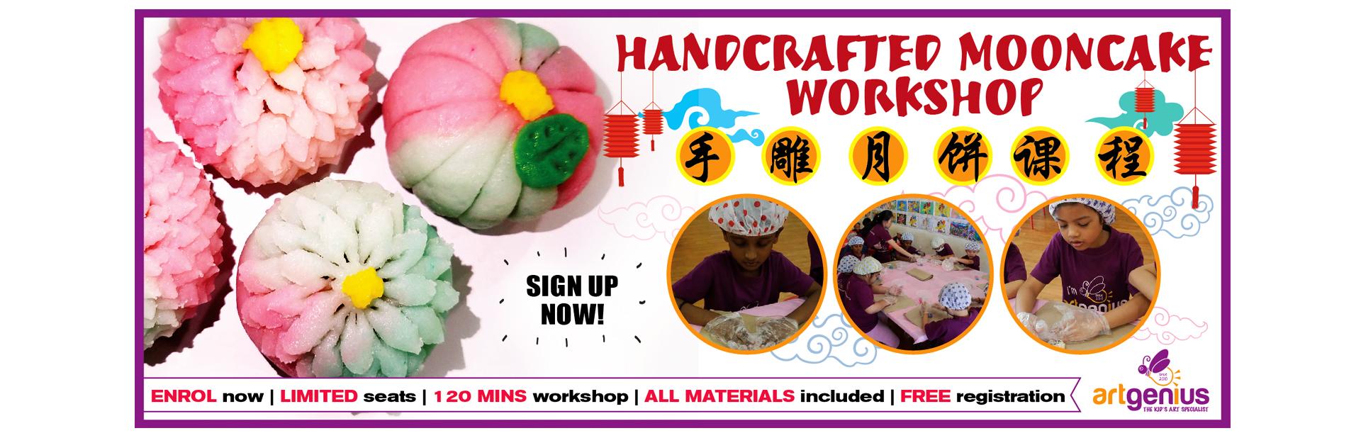 mooncake-workshop-2019-web-banner-new