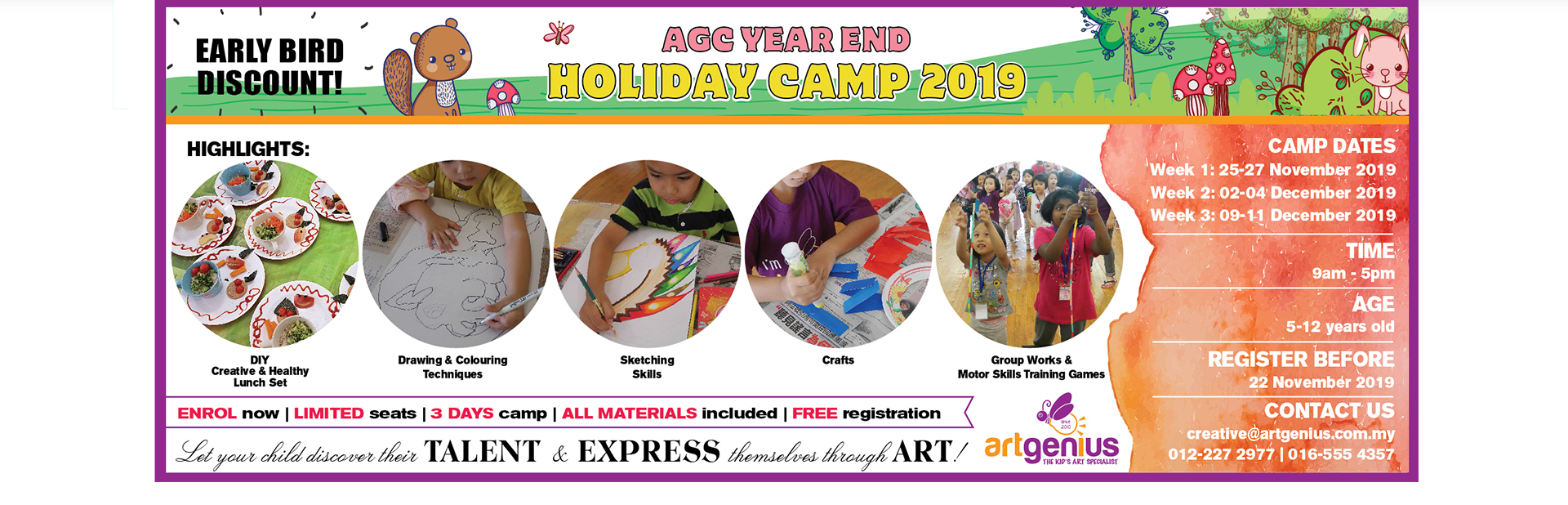 banner-holiday-camp-december-2019