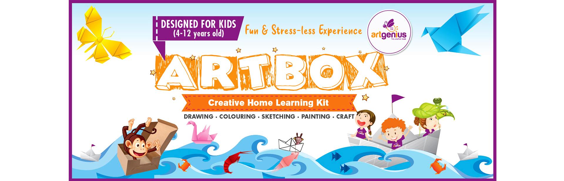Artbox-web-banner