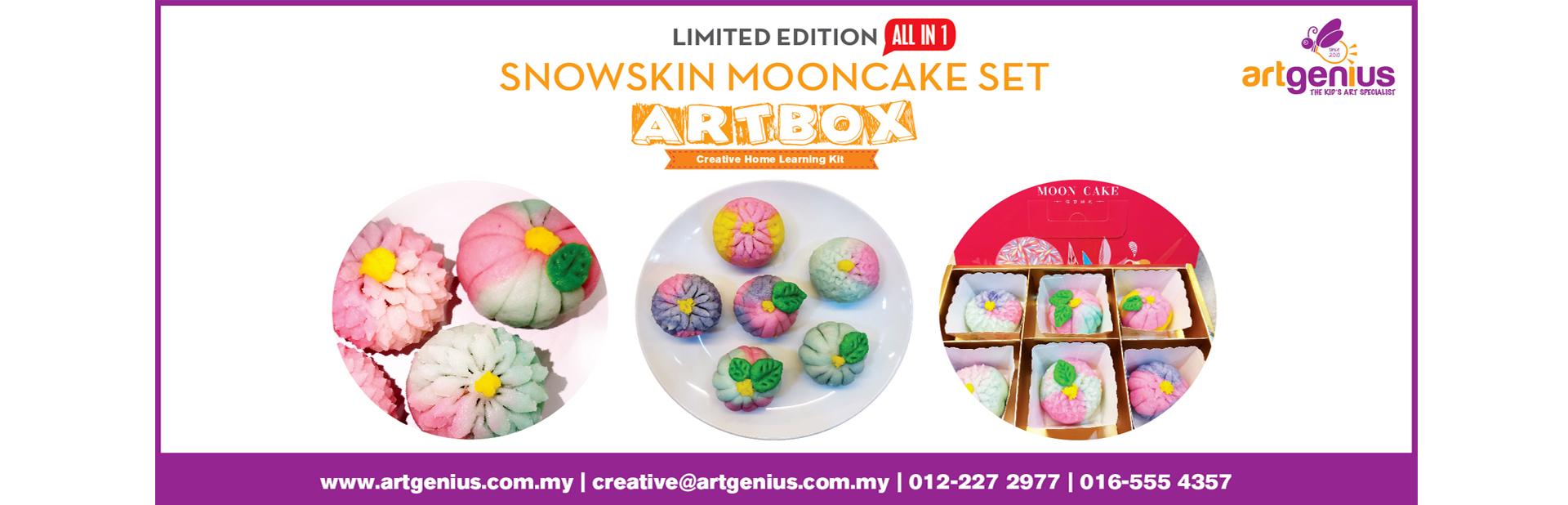 mooncake-artbox-2020-web-banner