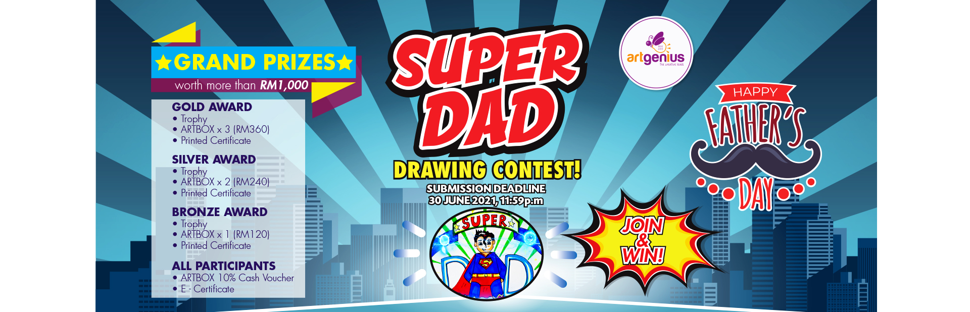 super-dad-contest-web-banner
